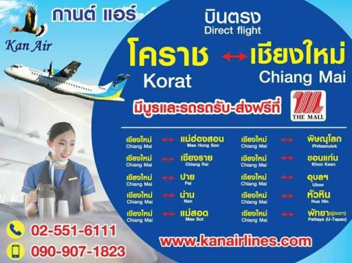 kan-air-neue-routen-verbindungen-fluege-chiang-mai-korat-hua-hin-main_image