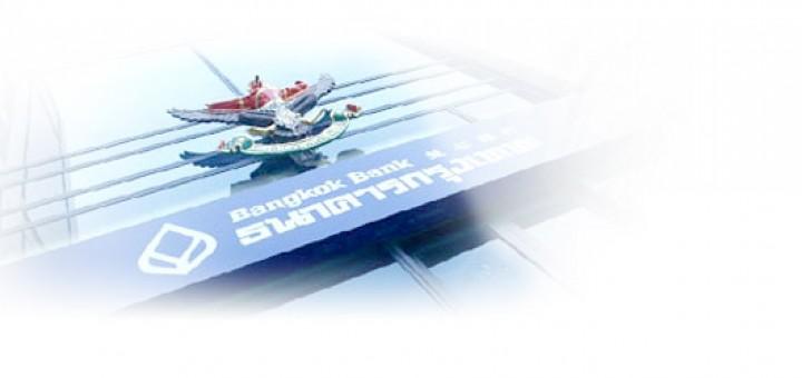 バンコク銀行口座開設