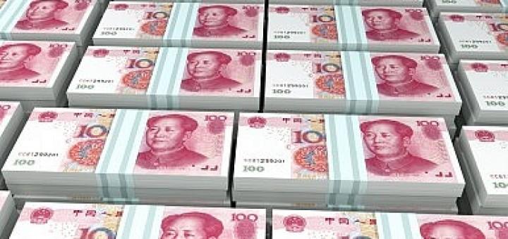 アジアインフラ投資銀行
